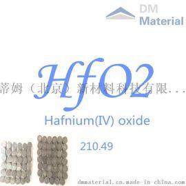 氧化钒V2O5蒸发料,氧化钒靶材V2O5,氧化铝靶材,镧锶锰氧靶材LSMO靶材