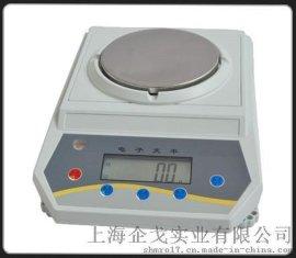 企戈HC-B3-2001电子精密天平