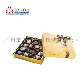 定制巧克力盒糖果盒食品盒巧克力包装礼品盒天地盖盒子