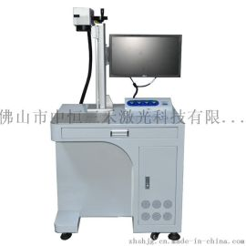 深圳广州佛山东莞10W键盘 塑料 鼠标耳机 饮料瓶激光打标机