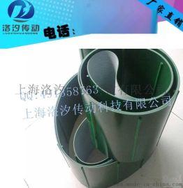 2mm绿色pvc输送带