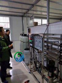 供应武汉清净源QJY-RO-1000全自动反渗透纯净水设备