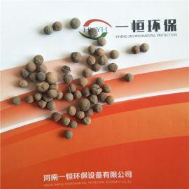 3--5MM生物陶粒滤料 水处理 材料挂膜生物陶粒滤料yiheng/一恒供应