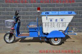 塑料垃圾箱、塑料垃圾桶电动三轮保洁车 安全可靠