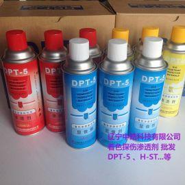 沈阳着色剂 探伤渗透剂DPT-5 新美达渗透剂