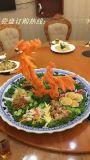 景德镇陶瓷器装饰盘挂盘屏风坐盘手绘青花山水瓷盘1米海鲜大盘菜