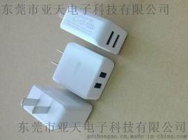 两个USB输出3.1A快速充电器 双USB美规充电器 美标插脚充电器