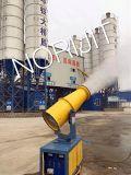 除塵降塵工業噴霧機NRJ/60降塵神器