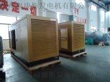中美合资品牌500千瓦康明斯柴油发电机组价格,甘肃发电机组厂家,柴油发电机价格