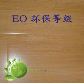 防火防水 玻镁双饰面UV三胺板 免漆生态板 室内墙面装饰板材