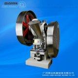 DYP-6实验室单冲压片机/小型压片机厂家直销