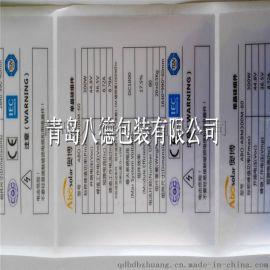 工厂直销 彩色哑银不干胶标签哑银PET空白标签 可打印条形码