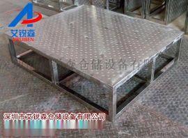 深圳花纹板不锈钢卡板-花纹板钢制卡板-花纹板卡板生产厂家