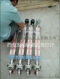西安磁翻板液位计,单法兰压力变送器,电磁流量计  13468653530