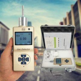 泵吸式HF氟化氢检测仪便携式氟化氢气体检测仪 XLA-BX-HF生产厂家