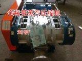 MVR蒸汽壓縮機  mvr蒸汽壓縮機工作原理