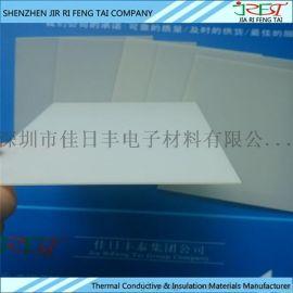 上产加工碳化硅陶瓷片 氮化铝陶瓷基片 大功率氮化铝导热陶瓷片