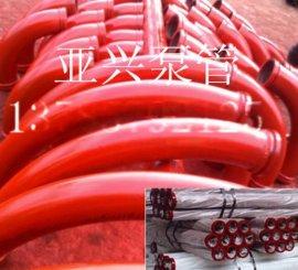 车泵管地泵管