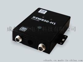 新型光照强度检测仪光照度传感器