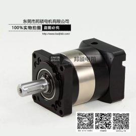 东莞厂家现货行星减速机精密伺服专用减速器
