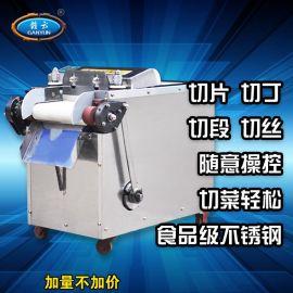赣云660型商用多功能切菜机厨房食堂切菜设备切丝切片切块的机器