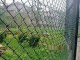 河北勾花网护栏围栏铁丝网学校球场专用隔离网安全防护网护栏网
