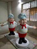 光明新区玻璃钢雕塑厂家热卖单品厨师卡通人物造型雕塑