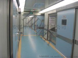 净化手术室门,手术室平移门,手术室感应门