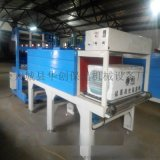 二合一热收缩PE膜包装机(高端技术)//岩棉板热收缩包装机