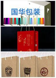 上街彩色礼品盒/上街牛皮纸箱厂/上街订做手提袋