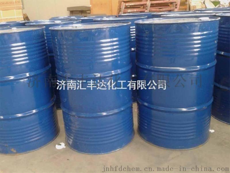 厂家直销醋酸正丙酯别名乙酸正丙酯价格