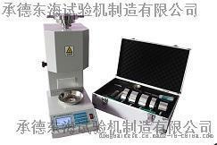 承德东海供应XNR—400A熔体流动速率仪