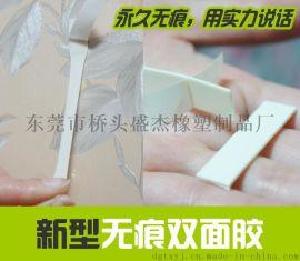 無痕粘貼,指環扣可移粘膠,可移雙面粘貼