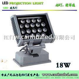 工程款方形压铸LED投光灯/景观照树假山投射灯18W 36W 美国普瑞灯珠 质保三年