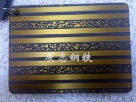 上海双色蚀刻不锈钢板  图案不锈钢板