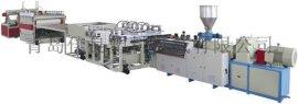 青岛佳良塑料机械设备-PVC发泡板挤出生产线