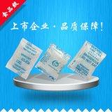【春旺】食品干燥剂小包装 硅胶干燥剂1g克 爱华纸包装食品干燥剂防潮珠