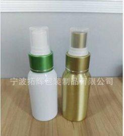 50ml电化铝亚银切线喷雾香水瓶 清醒灵 玫瑰纯露铝瓶 铝罐