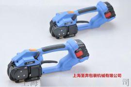 电动打包机塑钢带电动打包机全自动捆扎机热熔PET手提打包机DD160
