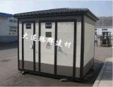 供應箱式變外牆金屬保溫裝飾複合板
