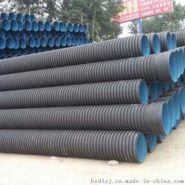 供应HDPE大口径双壁波纹管 直径700mm排污管