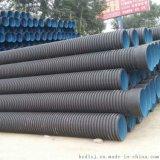 供應HDPE大口徑雙壁波紋管 直徑700mm排污管