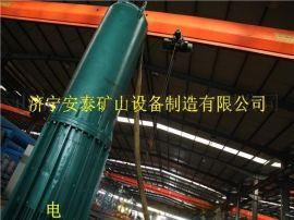 江苏南通安泰防爆潜污泵成智能煤矿发展分水岭