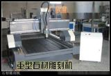 精辉9015石材雕刻机
