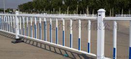和业 玻璃钢定制 道路栏杆 玻璃钢栏杆 草坪围栏