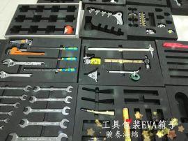 供应工具包装EVA内托,五金包装EVA内衬