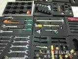 供應工具包裝EVA內託,五金包裝EVA內襯