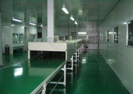 输送带/PVC输送带直销/防静电PVC皮带厂家