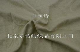 【供应婴幼儿服饰专用有机棉面料】有机天然彩色棉面料浅绿色