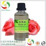 厂家生产玫瑰花提取 玫瑰精油